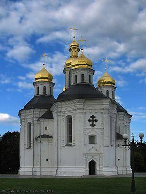Catherine's Church (Chernihiv) - Image: St.Catherine Church 2