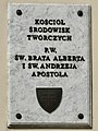 St. Andreas and St. Albert Church plaque, Warsaw, Poland, 2015.jpg