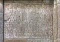 St. Ursula Köln - Clematius-Inschrift (3218-20).jpg