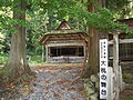 Stage Oomomo, Minamiaizu town, Fukushima Prefecture.jpg