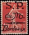 StampGovementMontenegro1916Michel99b.jpg