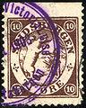 StampSpitsbergen1896.jpg