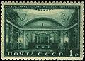 Stamp 1950 1540.jpg