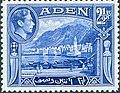Stamp Aden 1939 2.5a.jpg