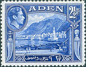 Postage stamps and postal history of Aden - Aden is known for its boat-oriented stamps. Mukalla is on the Hadhramaut coast, about 500 km east of Aden, in what was at the date of the stamp, the Aden Protectorate.