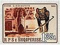 Stamp of Albania - 1980 - Colnect 360881 - Chimney dagger and jacket Gjirokastër.jpeg