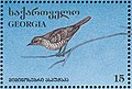 Stamp of Georgia - 1996 - Colnect 292412 - Tree Pipit Anthus trivialis.jpeg