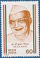 Stamp of India - 1988 - Colnect 165226 - Sri Krishna Sinha.jpeg