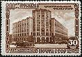 Stamp of USSR 1166.jpg