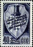 Stamp of USSR 1335.jpg