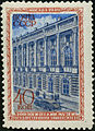 Stamp of USSR 1508.jpg