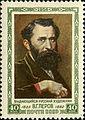 Stamp of USSR 1886.jpg