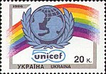 Stamp of Ukraine s134.jpg