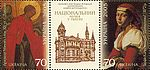 Stamp of Ukraine s697-698.jpg