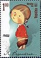 Stamp of Ukraine s892.jpg