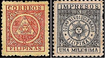 Stamps of the Philippine Republic. Stamps first 1898-99 Stamps FILIPINO.jpg