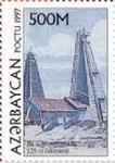 Stamps of Azerbaijan, 1997-485.jpg