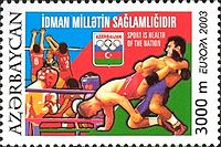 Stamps of Azerbaijan, 2003-637.jpg