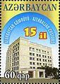 Stamps of Azerbaijan, 2007-776.jpg