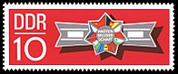 Stamps of Germany (DDR) 1970, MiNr 1615.jpg