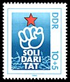 Stamps of Germany (DDR) 1980, MiNr 2548.jpg