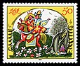 Stamps of Germany (DDR) 1984, MiNr 2919.jpg