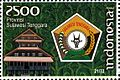 Stamps of Indonesia, 064-09.jpg