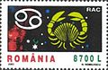 Stamps of Romania, 2002-04.jpg