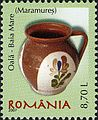 Stamps of Romania, 2007-094.jpg