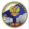 State Duma symbol.JPG