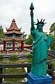 Statue of Liberty (6985235069).jpg