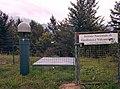 Stazione Sismometrica - panoramio.jpg