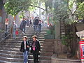 Steps of Pottinger Street.jpg