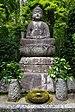 Stone statue of the Buddha seated with moss-covered stone alms bowl in Ryōan-ji Zen Buddhist temple Ukyō-ku Kyoto Japan.jpg