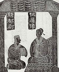 Emperor Zhao of Han