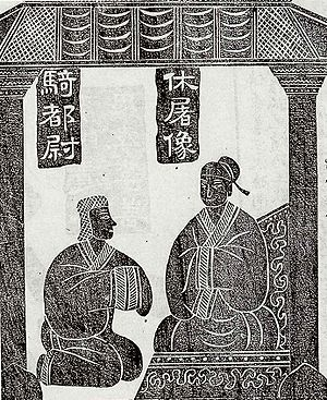 Emperor Zhao of Han - The story of Jin Midi. Wu Liang shrines, Jiaxiang, Shandong province, China. 2nd century AD. Ink rubbings of stone-carved reliefs as represented in Feng Yunpeng and Feng Yunyuan, Jinshi suo (1824 edition), n.p.