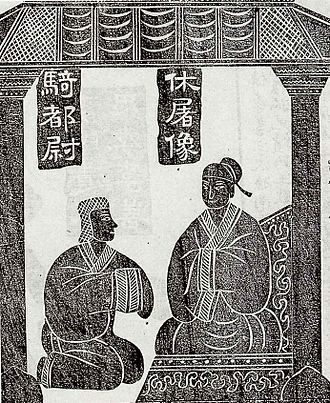 Emperor Wu of Han - The story of Jin Midi. Wu Liang Shrine, Jiaxiang, Shandong province, China. 2nd century AD. Ink rubbings of stone-carved reliefs as represented in Feng Yunpeng and Feng Yunyuan, Jinshi suo (1824 edition), n.p.