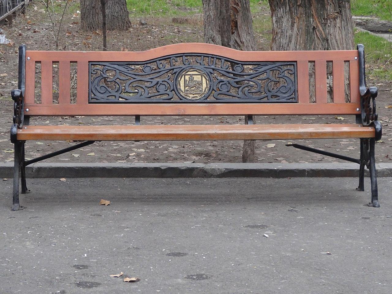 filestreet bench in yerevanjpg wikimedia commons