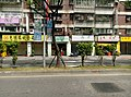 Street in Sanchong District 34.jpg