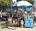 Street workshop Shanghai 20091008 7392.jpg