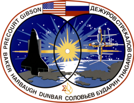 Sts-71-patch.png