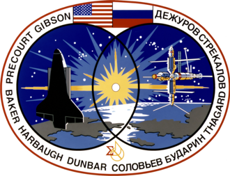 Gregory J. Harbaugh - Image: Sts 71 patch