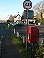 Sturminster Marshall, postbox No. BH21 65 - geograph.org.uk - 1072420.jpg