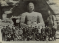 Su Bai and undergraduates in Yungang, 1955.png