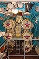 "Submarine B-440 in the city of Vytegra, a tour of the company ""Vodohod"" on the ship ""Konstantin Simonov"", 26 September 2017 IMG 9269.jpg"