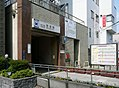 Sumiyoshi-Sta-Tokyo-a2.JPG