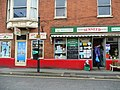 Sunseed, Wellington - geograph.org.uk - 997996.jpg