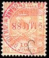 Switzerland Bern 1881 revenue 10c - 24aB 2-K.jpg