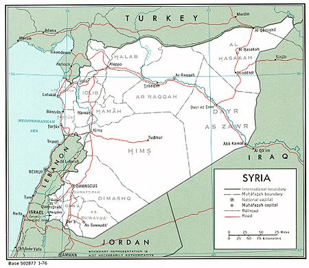 Syria Political Governorates Map 1976.jpg