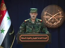File:Syrian Military Statement on the capture of Ma'arrat al-Nu'man.ogv